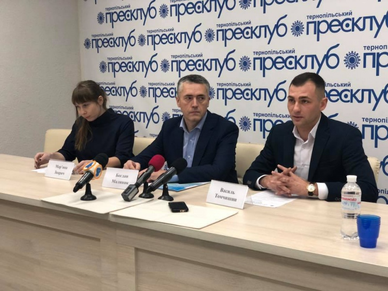 Брифінг «Бюджетні слухання: можливості для громадян впливати на формування міського бюджету Тернополя»
