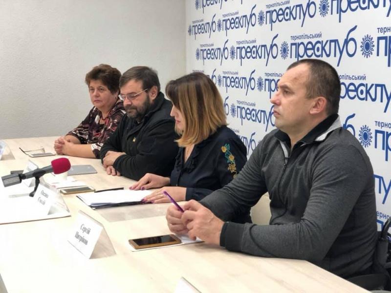 Чи дбають на Тернопільщині про людей з інвалідністю?