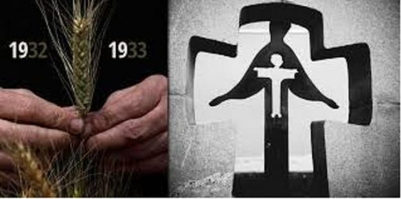 Динаміка ставлення до Голодомору 1932-33 рр. листопад 2018
