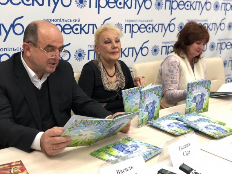 Репрезентація нової книжки Сергія Сірого, яку він вже не встиг побачити – «Слоненятко Роні»
