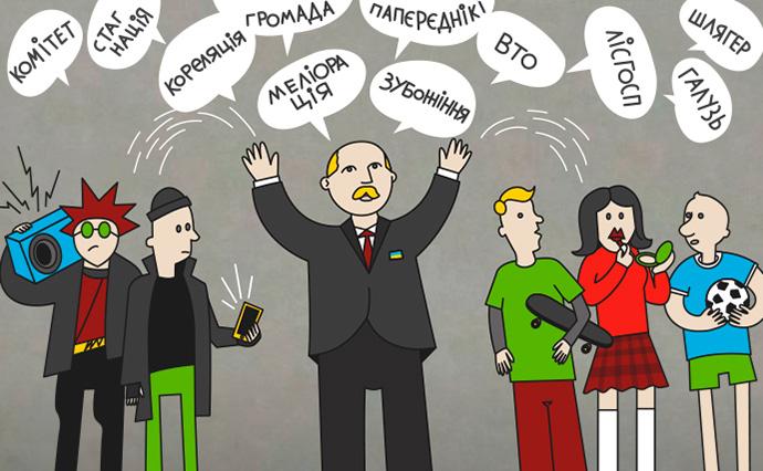 17 грудня о 14.00 у прес-клубі представлять результати масштабного соціологічного опитування у Тернопільській області
