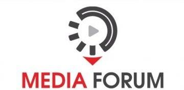У Луцьку відбудеться West Media Forum 2018