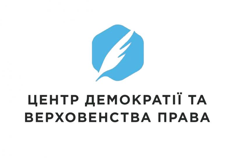 Відкрито набір на дистанційний курс з авторського права для журналістів