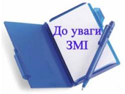 НСЖУ проведе всеукраїнську нараду редакторів газет