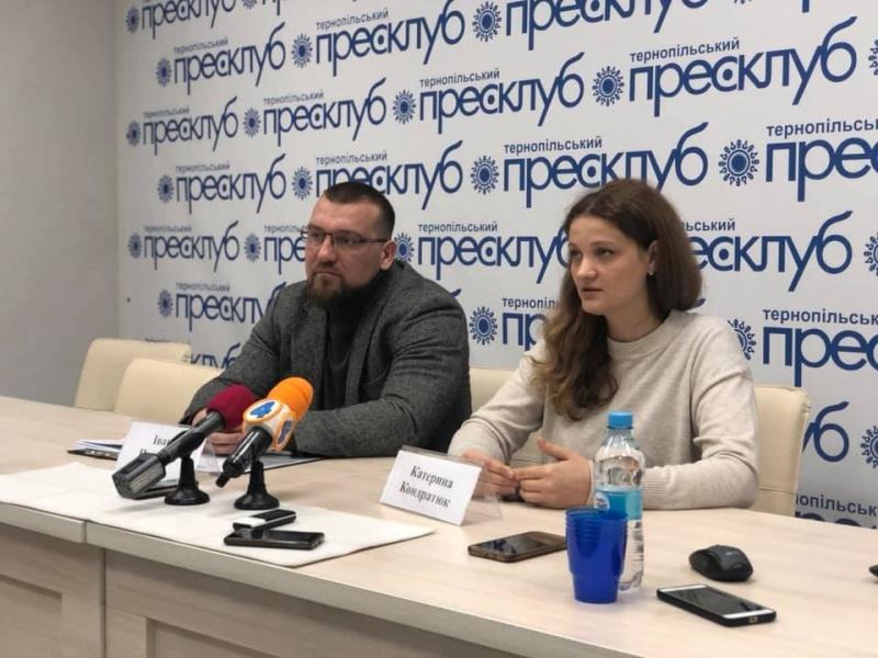 У Тернополі змінилися правила оренди комунального майна