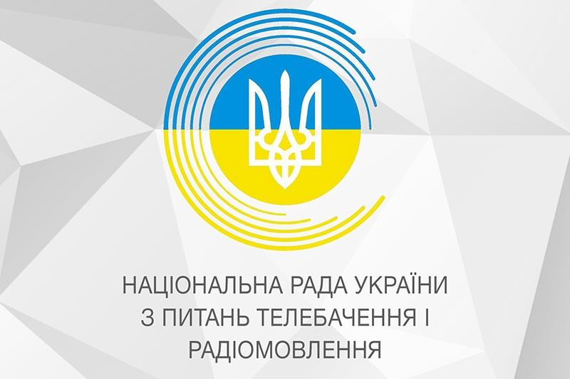 31 січня об 11.00 у прес-клубі говоритимуть про важливі питання діяльності телебачення і радіомовлення на Тернопільщині
