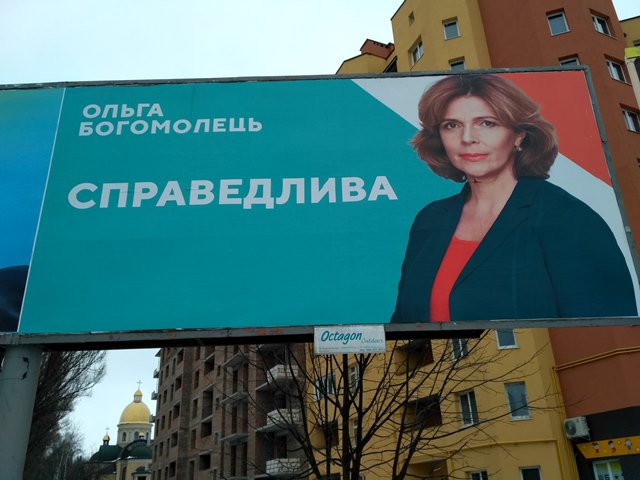 У Тернополі ОПОРА вчергове звертається у поліцію щодо порушення правил ведення передвиборчої агітації