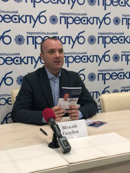 Віталій Голубєв поділився досвідом ефективної роботи та розповів про особисте