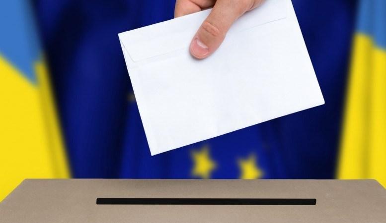 Як голосувати тернопільським заробітчанам?