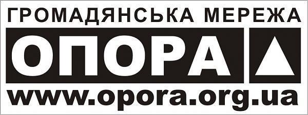 22 квітня о 12.00 у прес-клубі про перебіг дня повторного голосування на Тернопільщині та результати паралельного підрахунку голосів ОПОРИ
