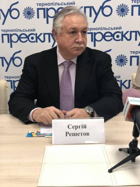 Тернопільські журналісти поспілкувалися з представником Посольства США в Україні