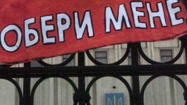 6 березня о 13:30 у прес-клубі йтиметься про судові колізії щодо правил агітації на виборах