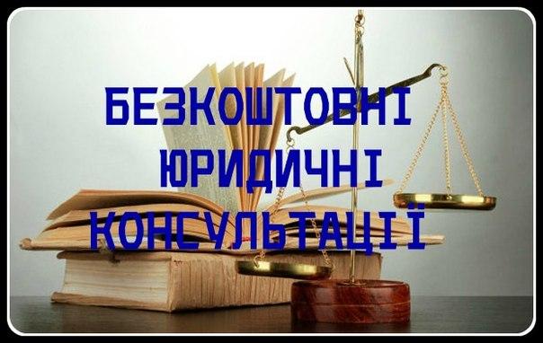 Юридичні консультації з діяльності друкованих ЗМІ. Про заборону оплати праці агітаторів