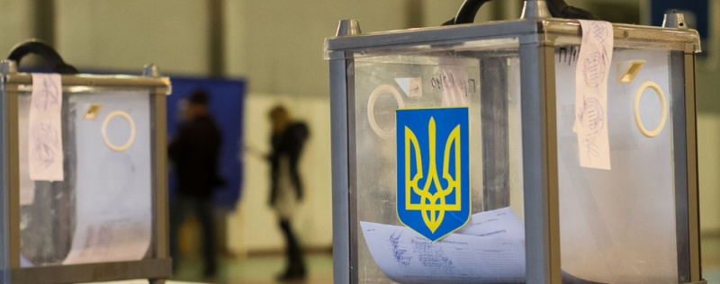 66,1% – така явка виборців на Тернопільщині