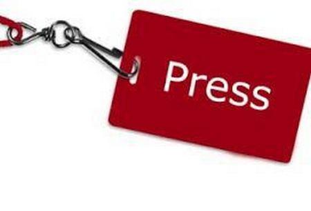 Юридичні консультації з діяльності друкованих ЗМІ. Про право видачі журналістських посвідчень