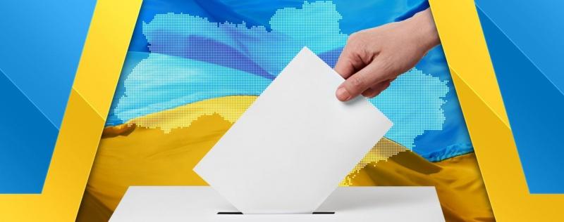 Слідкуйте за президентськими виборами на локальних сайтах!