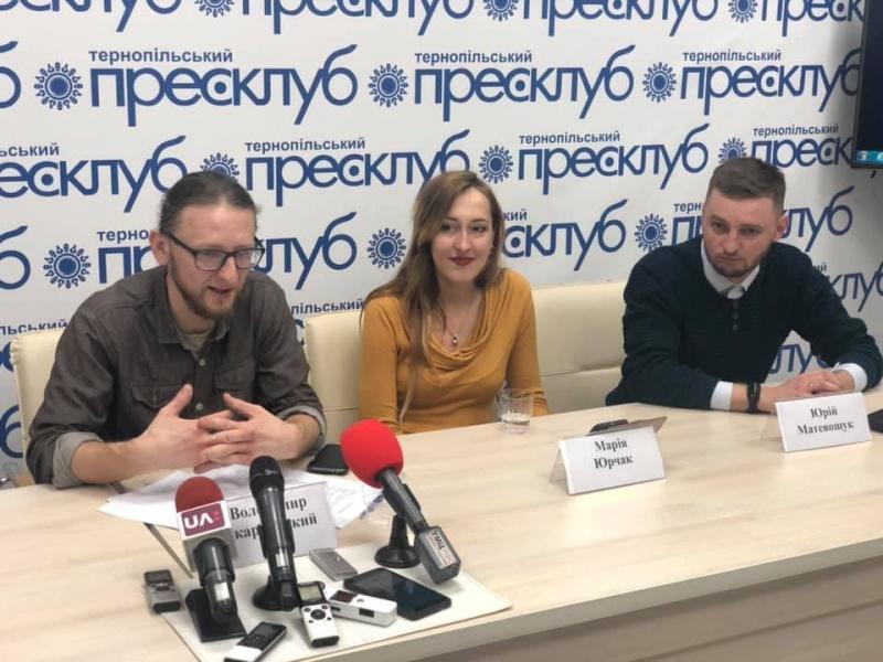 Тернополян закликали долучатися до створення цінного інформаційного ресурсу
