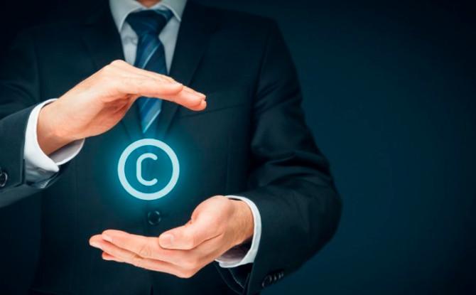Юридичні консультації з діяльності друкованих ЗМІ. Про захист авторського права