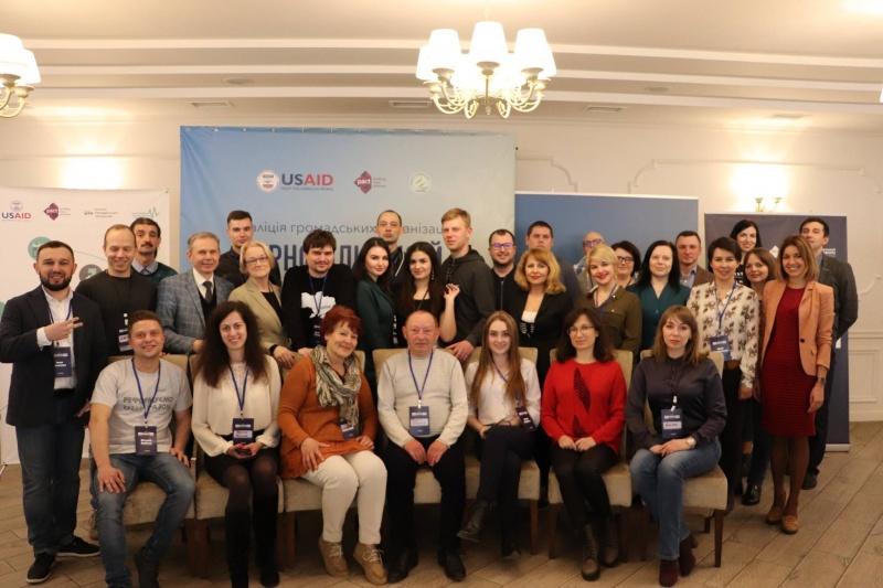 У Тернополі відбувся форум реформаторів