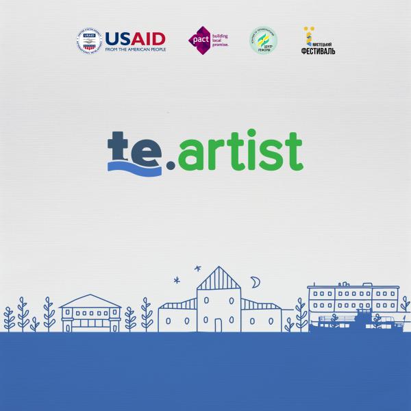 19 квітня о 13:00 у прес-клубі розкажуть все про новий тернопільський мистецький сайт