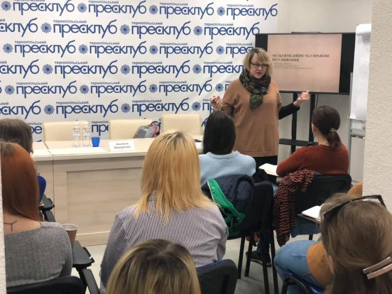 Відома юристка навчала у Тернопільському прес-клубі, як захищати свої журналістські права