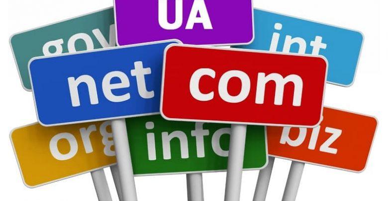 Юридичні консультації з діяльності друкованих ЗМІ. Про реєстрацію доменного імені сайту
