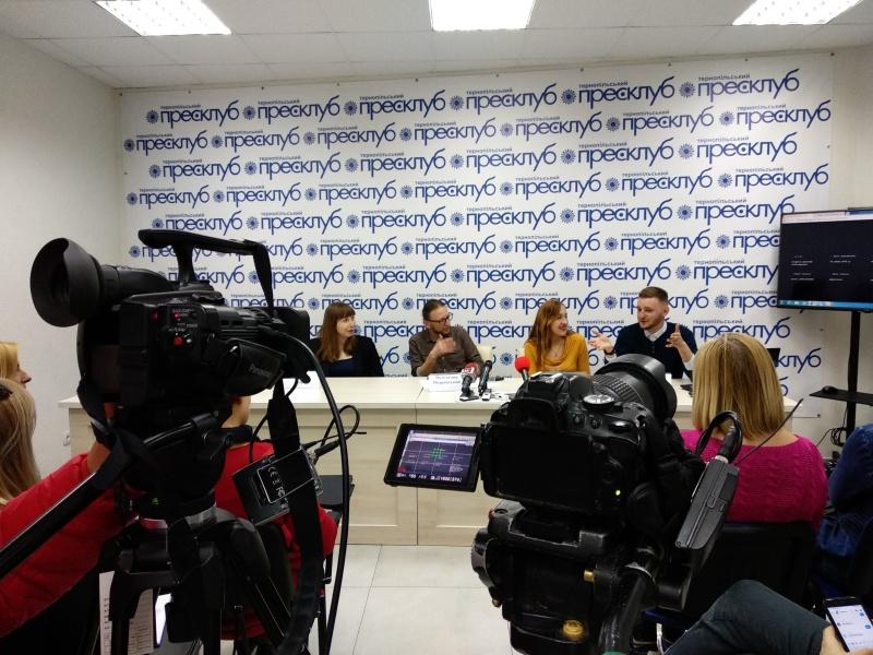Активісти проекту TeArtist відкривають Тернопіль у творчості митців