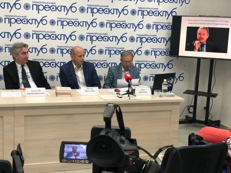 """Прес-конференція  на тему:""""Впровадження Української Хартії вільної людини в освітньому процесі Тернопілля"""""""