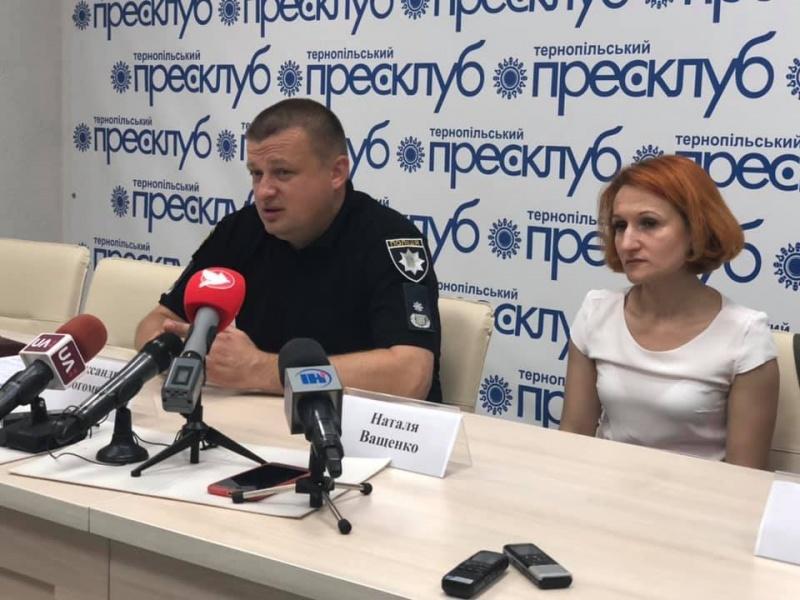 Прес-конференція на тему: «Три роки без Віталія Ващенка. Чому замовник вбивства досі на свободі?»