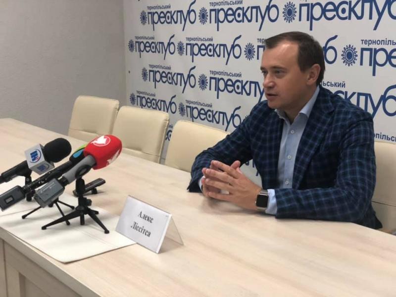 Алекс Ліссітса: «У Тернопільщини є великі перспективи «розцвісти»
