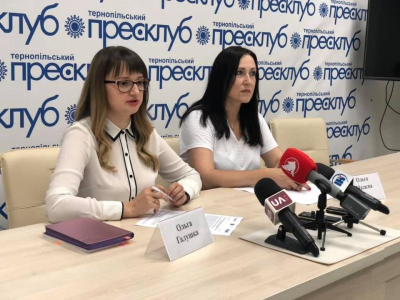 Пресконференція Громадянської мережі ОПОРА на тему: «Підсумки першого місяця парламентської кампанії на Тернопільщині: тенденції та порушення»
