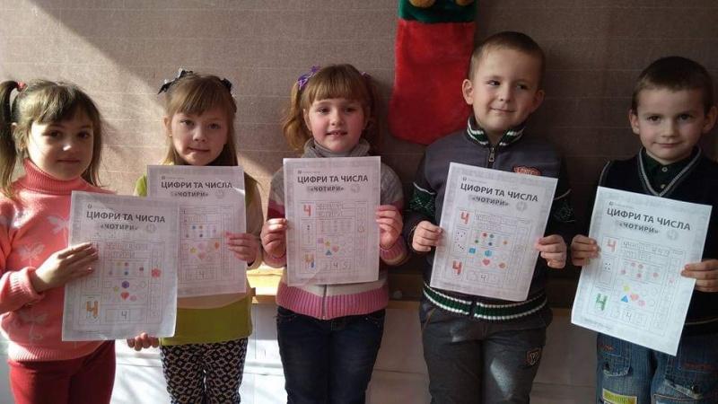 Велика реформа для маленької школи
