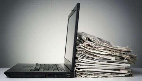 Юридичні консультації з діяльності друкованих ЗМІ. Про «прив'язку» сайту до друкованого видання