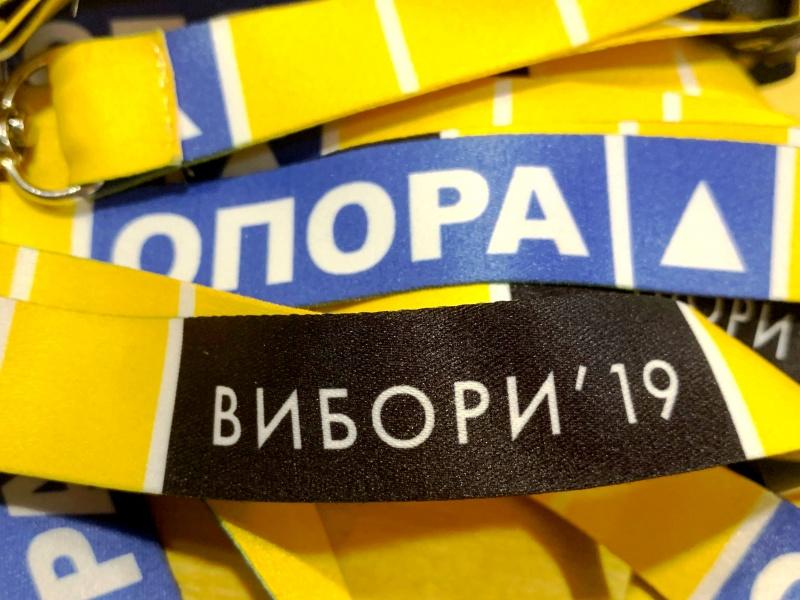 22 липня 12:00 у прес-клубі про перебіг дня голосування на Тернопільщині та результати паралельного підрахунку голосів ОПОРИ