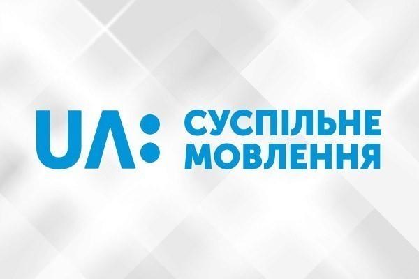Обрано нових членів правління UA: Суспільне мовлення