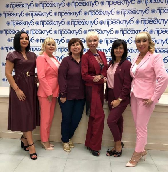 Пресконференція з нагоди проведення у Тернополі Жіночого бізнес форуму «Lady Fest Ternopil-2019»