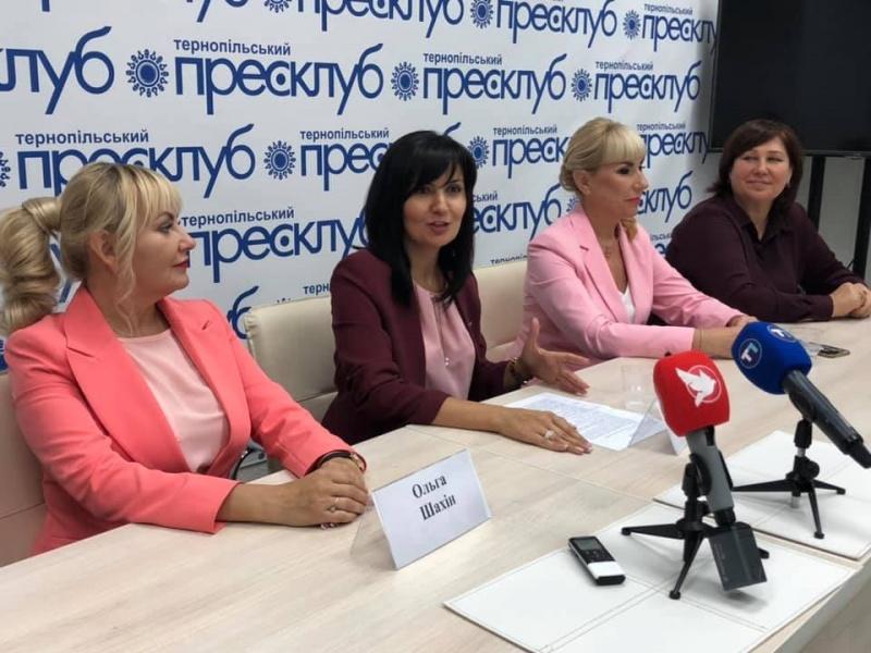 Такого жіночого форуму в Тернополі ще не було