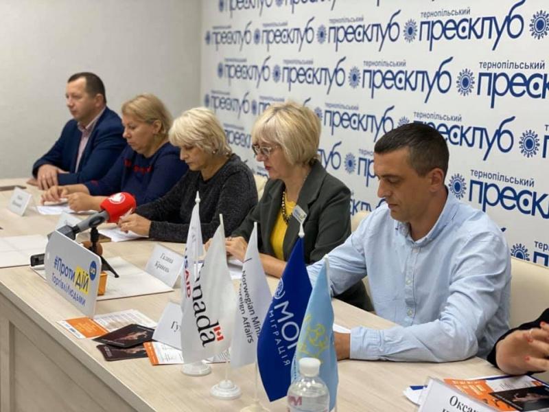 Тернопіль приєднується до міжнародної акції«Хода за свободу»(«WalkForFreedom»)