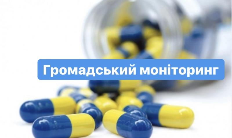 31 жовтня о 12:00 у прес-клубі йтиметься про забезпечення ліками хворих на гепатит