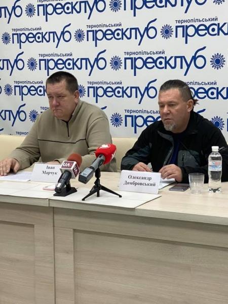 """Пресконференція, присвячена темі виборів на Тернопільщині. ТО """"Нівроку"""" та коаліції громадських організацій «За прозорі та чесні вибори»"""