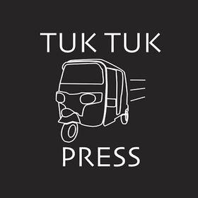 28-29 листопада 2019 тернопільських журналістів запрошують у прес-тур: «Інноваційні реформи для розвитку територій Житомирщини»