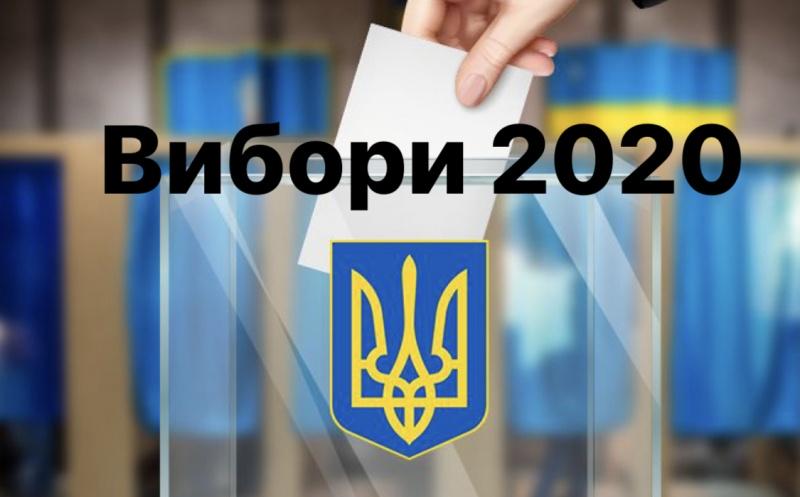 15 листопада о 12:00 у прес-клубі повернуться до теми прозорих і чесних виборів на Тернопільщині
