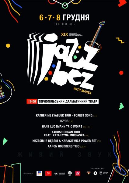 6-8 грудня у Тернополі відбудеться XІX фестиваль сучасної імпровізаційної музики «Jazz Bez»