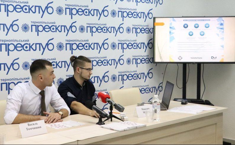 Комунальні підприємства Тернополя стали «прозорішими»