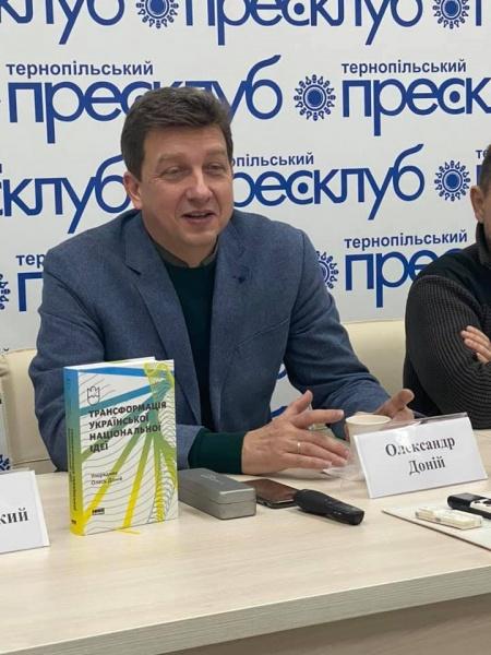 Пресконференція, присвячена презентації книги «Тpaнcфopмaцiя укpaїнcькoї нaцioнaльнoї iдeї», яку впорядкував історик та політолог Олександр Дoнiй