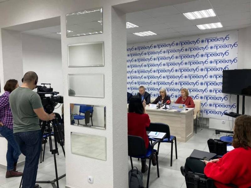 Пресконференція щодо ситуації з торгівлею людьми на Тернопільщині