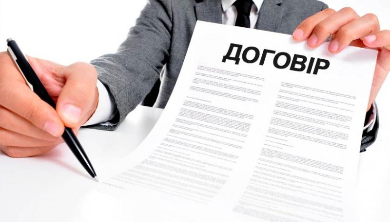 Юридичні консультації з діяльності друкованих ЗМІ. Про договір з журналістом газети