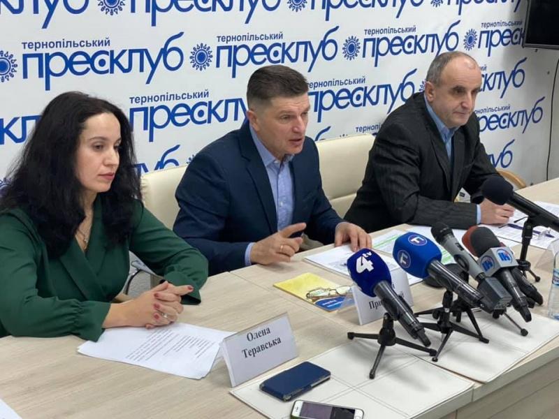 Тернопільські профспілки закликали до масового спротиву законопроекту Кабміну «Про працю»
