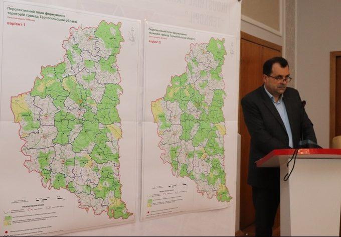 Чи правдива заява про те, що Тернопільську область незабаром ліквідують? (фактчекінг)