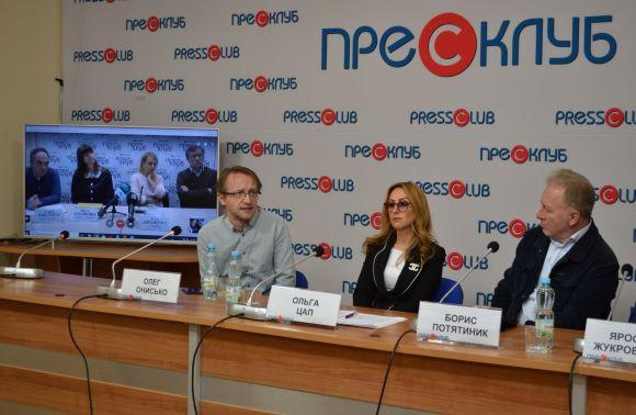 Журналісти у Львові і Дніпрі заперечують законопроєкт про дезінформацію від Мінкульту